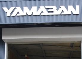 株式会社ヤマバン 様